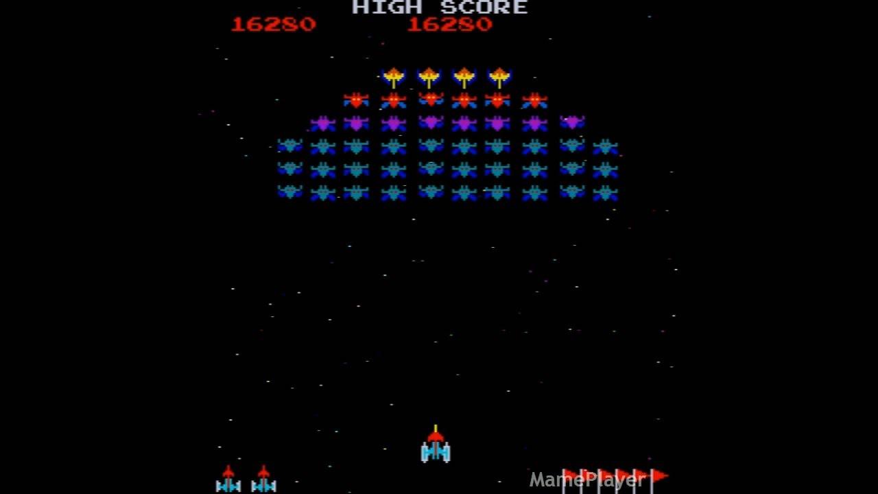 Galaxian (1979)